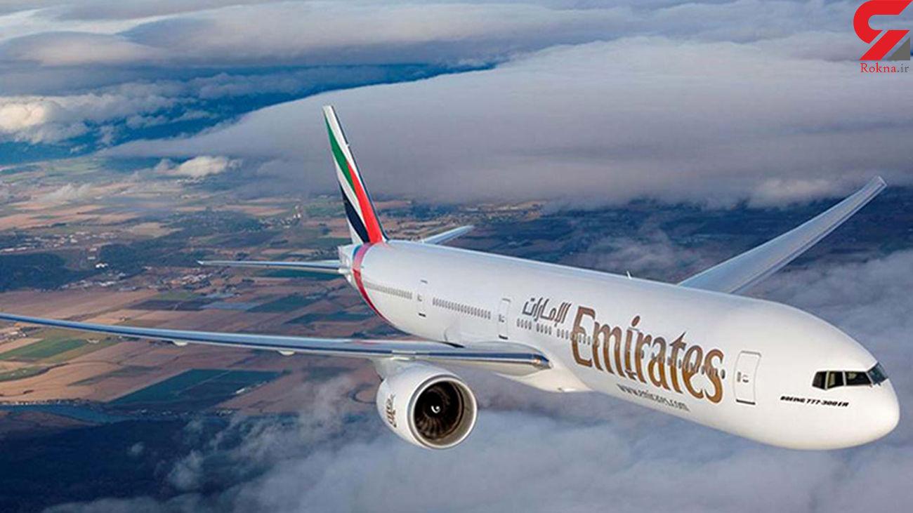 آغاز پروازهای امارات به تهران از امروز