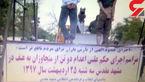 اعدام «خرچنگهای سیاه» در ملأعام / صبح دیروز در مشهد اجرا شد + عکس