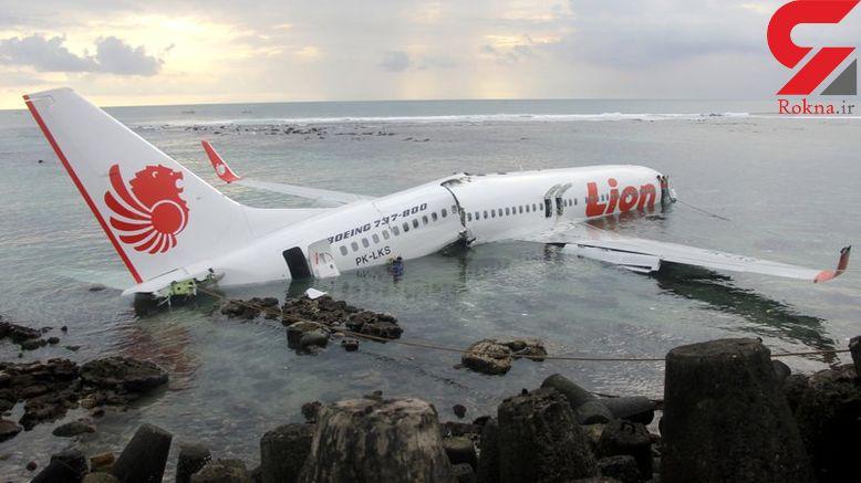 چگونه خبر دروغ نجات یک نوزاد از سقوط هواپیمای اندونزی منتشر شد؟ + عکس
