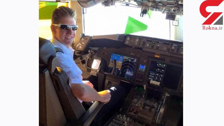 اخراج یک خلبان بخاطر دست درازی به زن مسافر در خواب !+ عکس