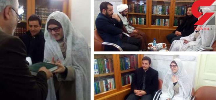 اقدام زیبای عروس ایتالیایی و داماد ایرانی در حرم امام رضا(ع)+عکس