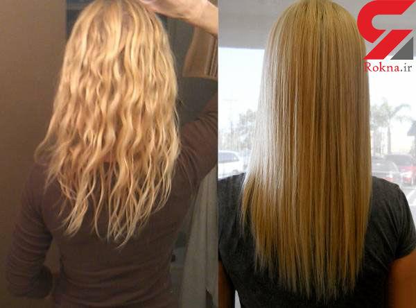 بهترین راه برای صاف کردن موهای فرفری