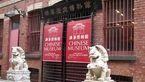 برای انتقال فرهنگ چینی موزه ها به هوش مصنوعی تجهیز می شوند