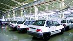 گرانی 100 تا 300 درصدی قیمت قطعات خودرو