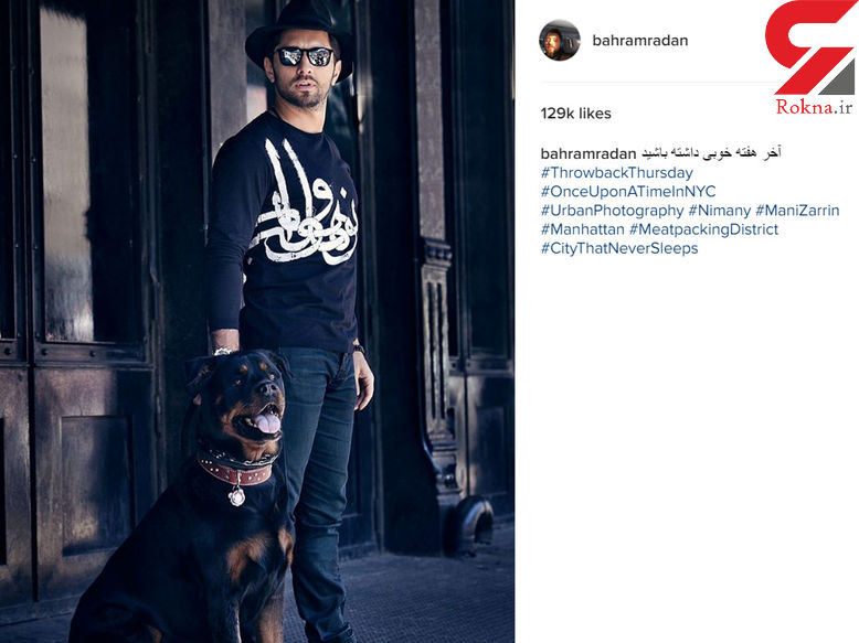 عکس بهرام رادان در کنار سگ شکاری غول پیکر +عکس