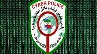 بازداشت فروشنده مجازی تجهیزات دریافت ماهواره در اردبیل