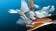 سرنوشت یک قاتل اعدامی در زندان ارومیه