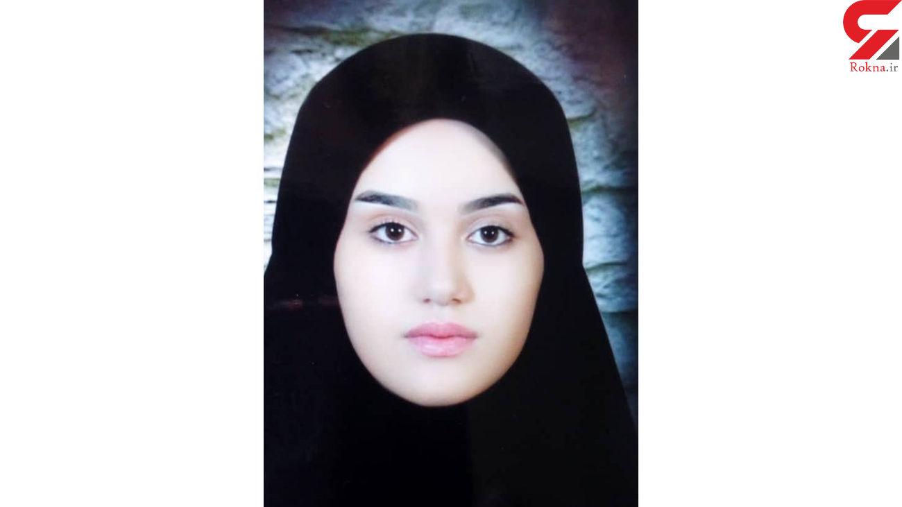 ملیکا قاتل اسلامشهری اعدام نشد / او با چاقو مهسا را کشته بود + عکس