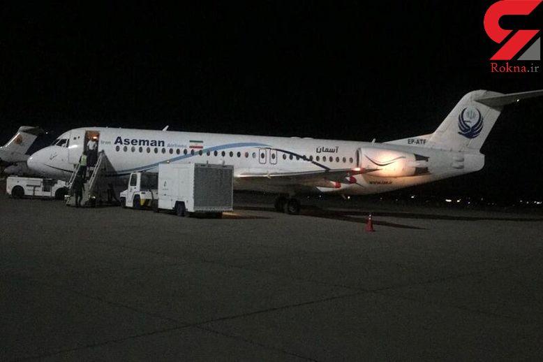 فرود 5 پرواز تهران در اصفهان به دلیل شرایط نامناسب هوا