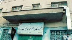 استان تهران بیش از ۲۳ هزار کلاس درس فرسوده دارد