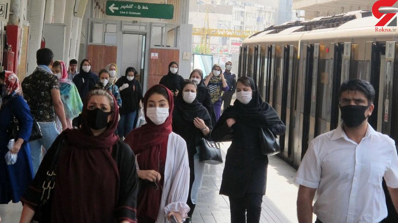 کارکنان متروی تهران همانند خادمان بخش درمانی هستند