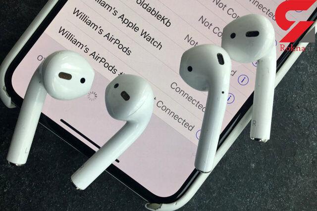 نسل جدید آیفون صدا را همزمان به ۲ دستگاه بلوتوث میکند