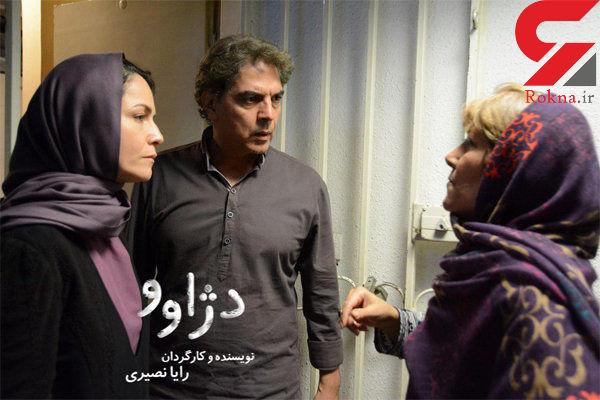 نقد دژاوو با حضور بازیگران زن فیلم
