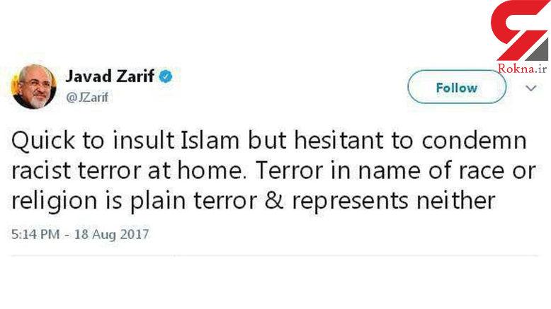 ظریف:تروریسم، تروریسم است و به نژاد و مذهب ارتباط ندارد