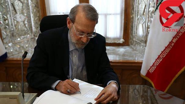 تبریک لاریجانی به روسای مجالس کشورهای اسلامی بهمناسبت عید قربان