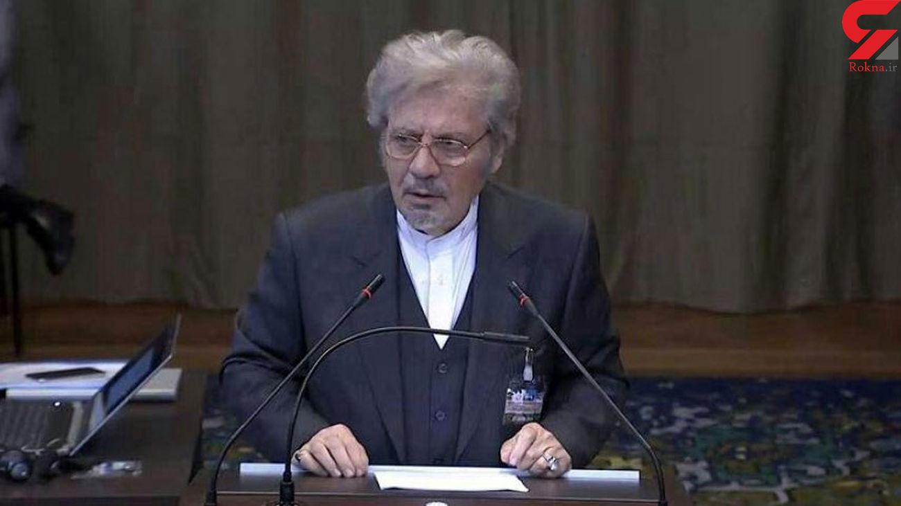 محسن محبی ریاست مرکز حقوق بینالملل ریاست جمهوری استعفاء داد