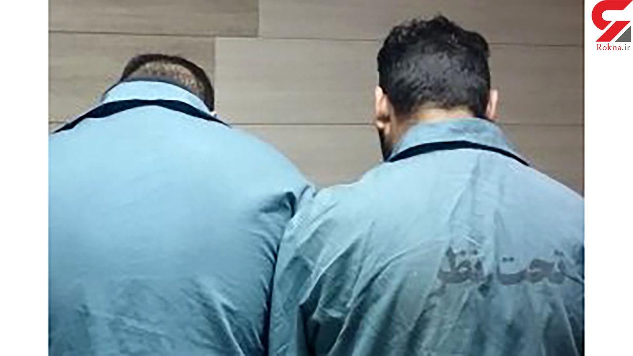 سارقان خودروهای اطراف بیمارستان امام علی کرج دستگیر شدند