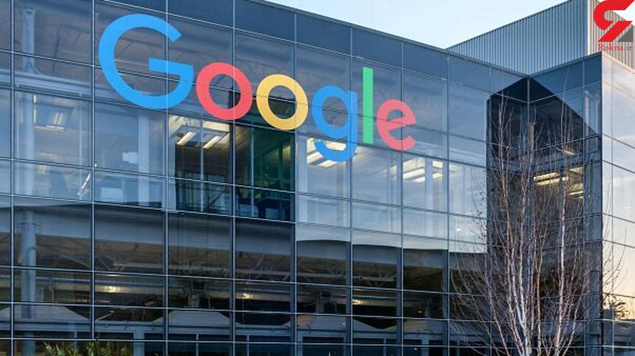 گوگل رسم همیشگی خود را کنار گذاشت / امسال «دروغ آوریل» نداریم