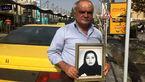 ماجرای مرگ تلخ دختر فداکارترین راننده تاکسی تهران + عکس