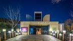 موزه هنرهای معاصر تعطیل شد