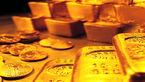 قیمت سکه و قیمت طلا امروز سه شنبه 17 فروردین + جدول