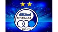 شکایت باشگاه استقلال از اشتباهات داوری