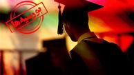 پرونده بورسیهها و انفصال خدمت روسای دانشگاهها به کجا رسید؟