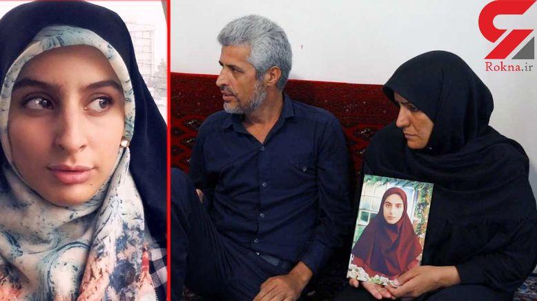 مرگ سحر دختر تهرانی پس از جراحی زیبایی / دوست او در اتاق عمل چه دید؟ + عکس