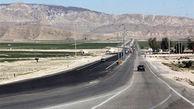 40 قربانی در باتلاق مرگ فارس