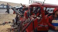 11 killed in traffic accident in Upper Egypt's Minya