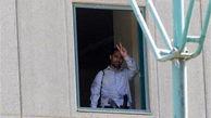 اطلاعیه مهم وزارت کشور در ارتباط با اقدام تروریستی در تهران