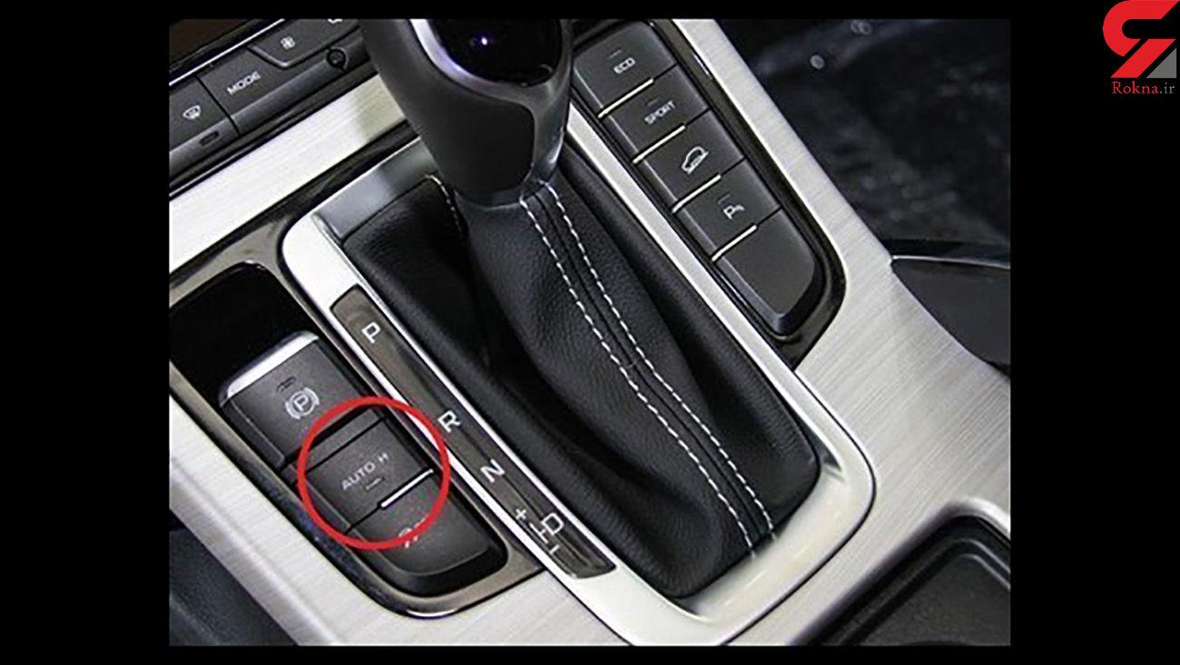اتوهلد (AUTO HOLD) سیستم ترمز اتوماتیک چیست؟