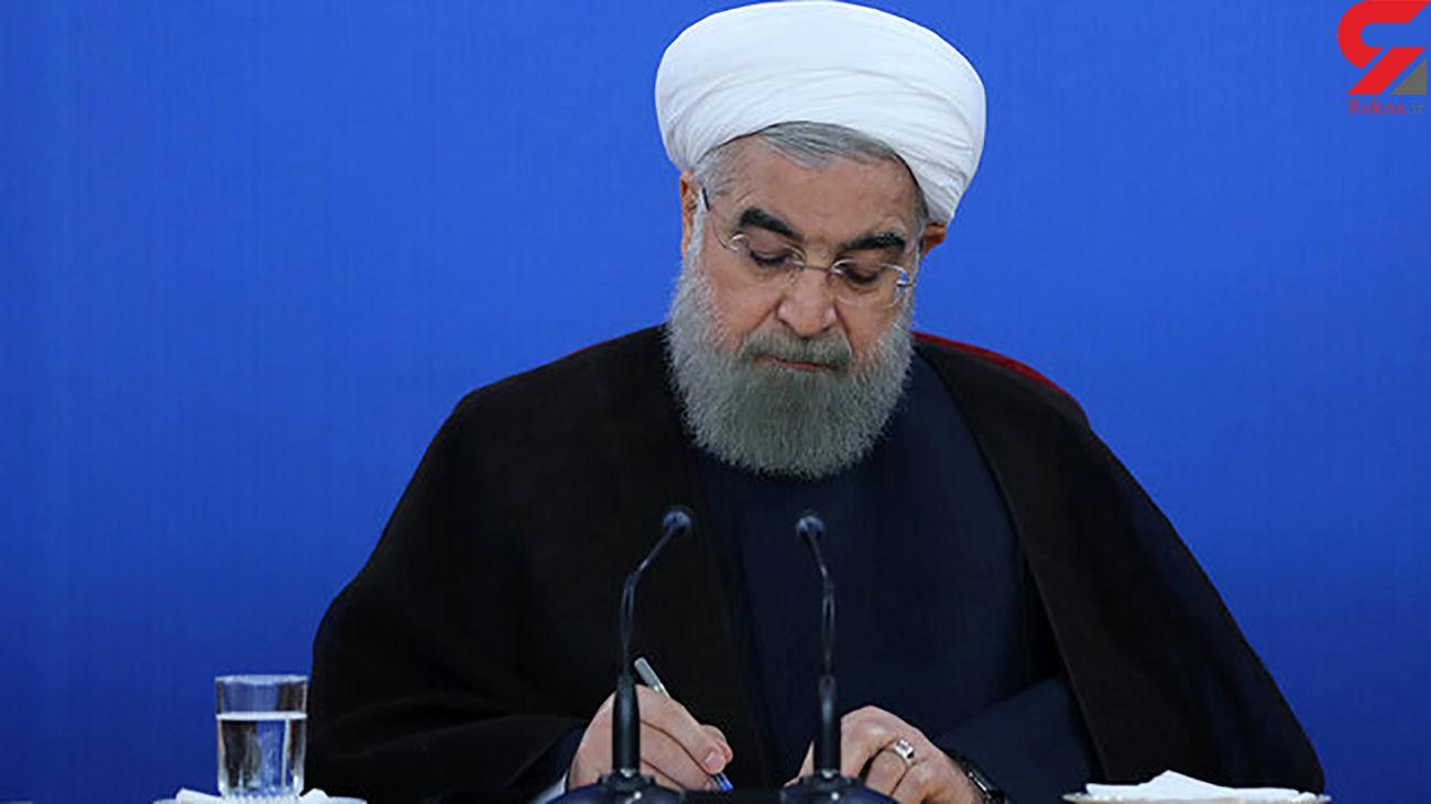 ابلاغ 2 قانون مصوب مجلس توسط رئیس جمهور ایران