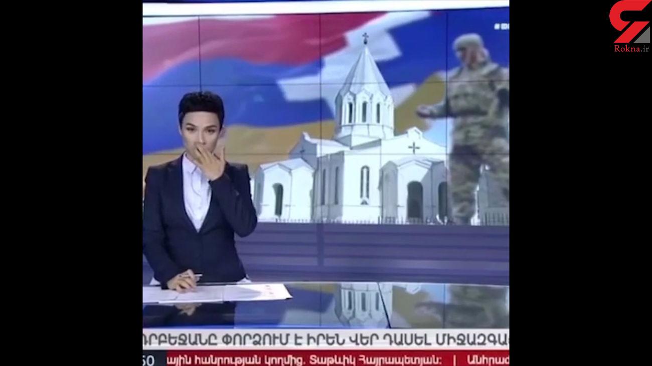 اشک های خانم مجری ارمنستان بعد از خواندن نام چند سرباز کشته شده در جنگ + فیلم