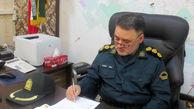 مرد تهرانی در اینستاگرام مواد می فروخت/ او دستگیر شد