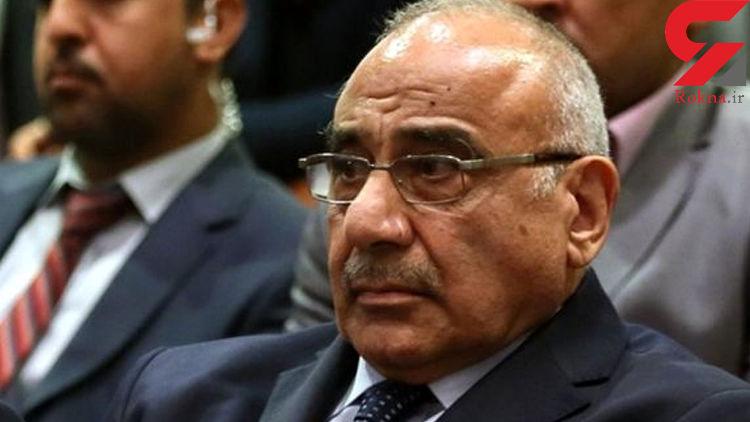 نخست وزیر عراق: عوامل تیراندازی به مردم محاکمه میشوند