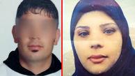 عکس قاتل جسد سوخته مریم در دره چهل قز + جزییات و عکس مقتول