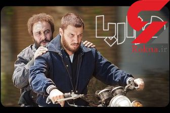 صدرنشینی رضا عطاران و جواد عزتی در گیشه سینمای ایران