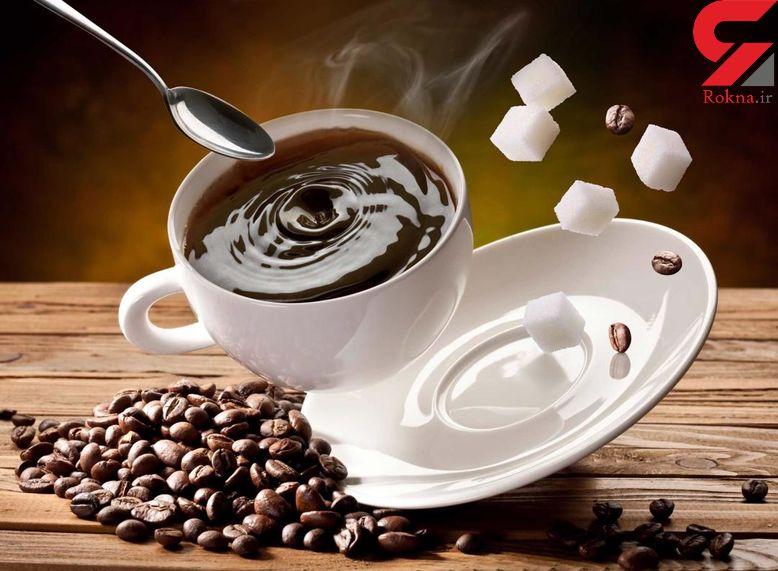 فال قهوه امروز / 8 مهر ماه
