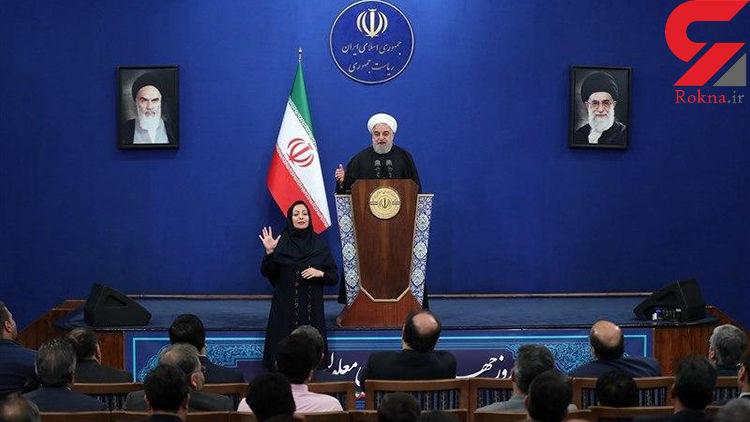 روحانی: اروپاییها واسطه ارسال پیام و درخواستهای خصوصی برای مذاکره هستند
