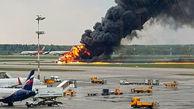 عکس لحظه انفجار مرگبار هواپیمای مسافربری در باند فرودگاه! / در کنگو رخ داد