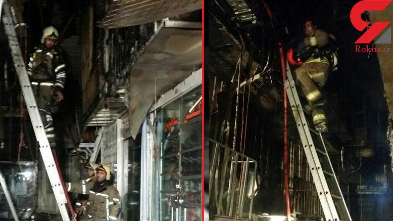 آتشسوزی وحشتناک در بازار تهران / نیمه شب گذشته رخ داد + فیلم و عکس