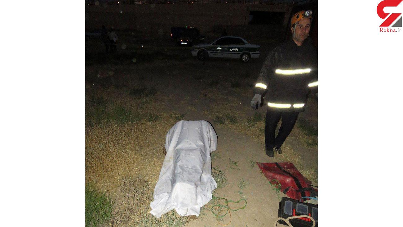 مرگ هولناک مرد ۴۰ ساله در عمق سیاهی / نیشابور + عکس