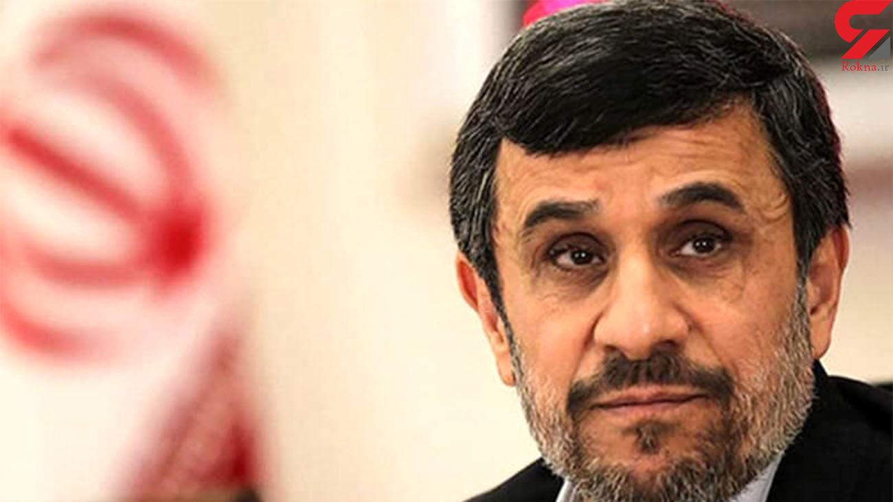 رد صلاحیت احمدی نژاد برای انتخابات 1400