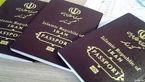 عوارض خروج از کشور ۲۲۰ هزار تومان
