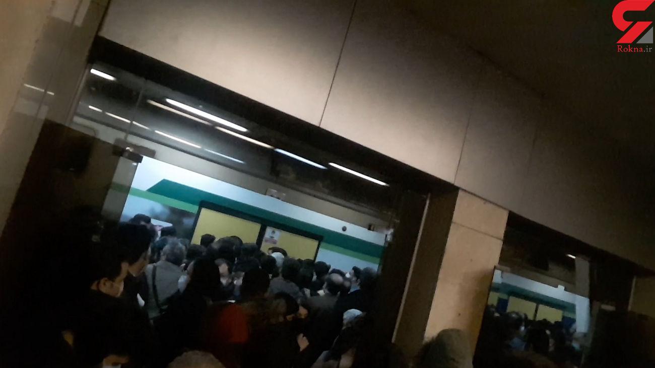 فیلم لحظه تخلیه فوری مسافران مترو ارم سبز / دقایقی پیش رخ داد + عکس