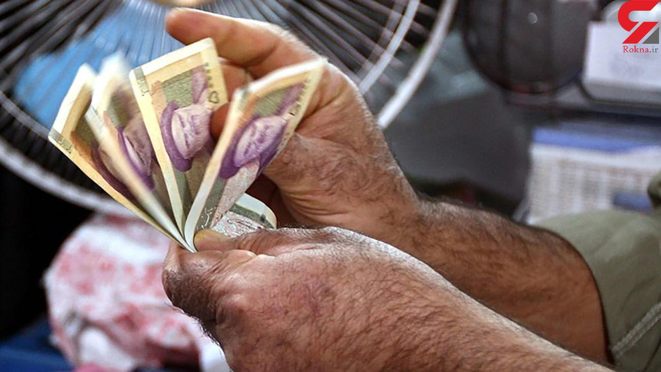 درصد افزایش حقوق کارکنان دولت در ۱۴۰۱ اعلام شد