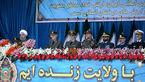 مراسم روز ارتش با حضور روحانی +ویدیو