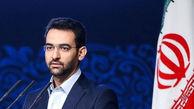 هشدار نسبت به انفعال وزارت ارتباطات در برابر وقاحت اینستاگرام