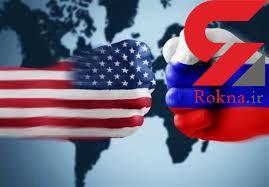 آمریکا از شاهراه برجام در پی زمینگیر کردن اروپا است
